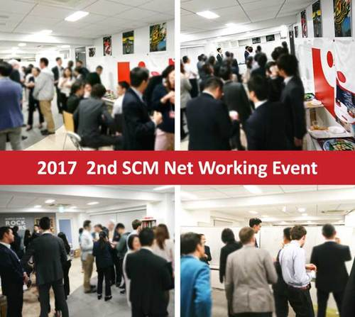第2回SCMネットワーキングイベントの写真