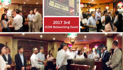 第3回SCMネットワーキングイベント2017