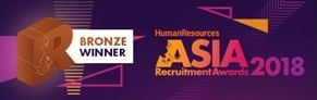 hrm asia recruitment awards 2018 bronze winner