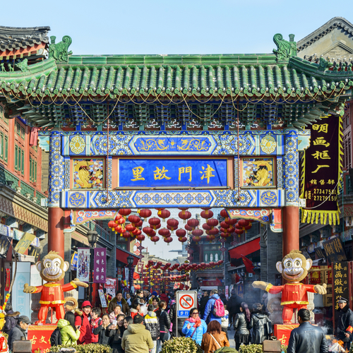 Gate of Tianjin, Ancient Culture Street Tianjin